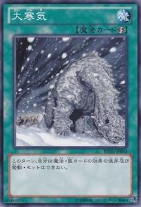 REDU-JP065