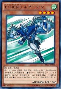 SD27-JP002