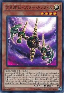 MVP1-JP035