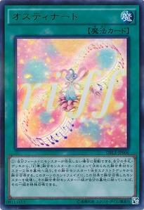 DBLE-JP006