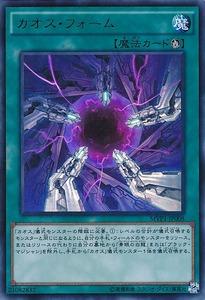 MVP1-JP008
