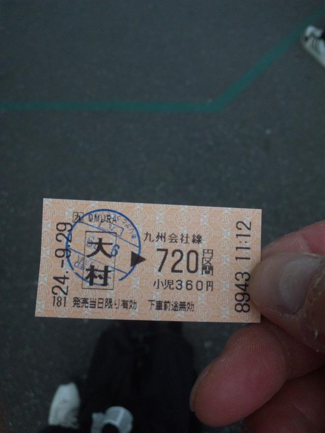 120929_111913