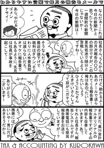 21[1]