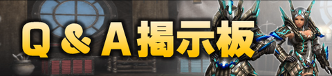 SnapCrab_NoName_2015-6-6_21-42-27_No-00