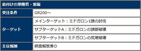 SnapCrab_NoName_2017-12-28_16-54-1_No-00
