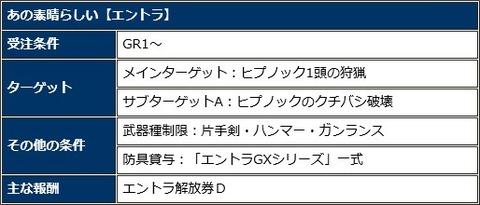 SnapCrab_NoName_2017-12-22_13-12-7_No-00