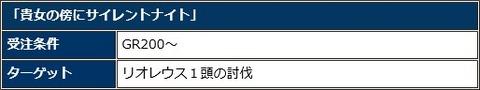 SnapCrab_NoName_2017-12-14_10-33-17_No-00