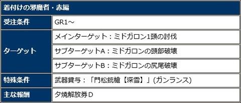 SnapCrab_NoName_2017-12-28_16-53-42_No-00