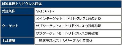 SnapCrab_NoName_2018-2-3_11-10-50_No-00