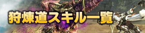 SnapCrab_NoName_2017-11-2_18-35-50_No-00