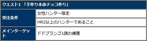 SnapCrab_NoName_2018-2-8_11-47-21_No-00