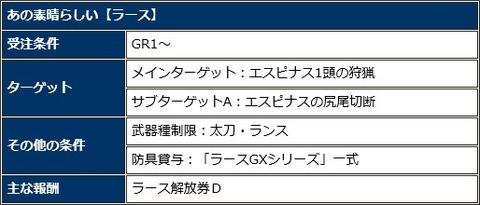 SnapCrab_NoName_2017-12-22_13-12-45_No-00