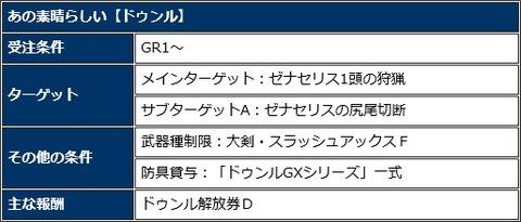 SnapCrab_NoName_2017-12-22_13-13-5_No-00