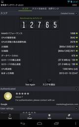 Screenshot_2013-01-10-23-47-44