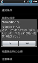 snap20110414_220912