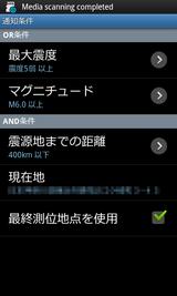snap20110414_214115