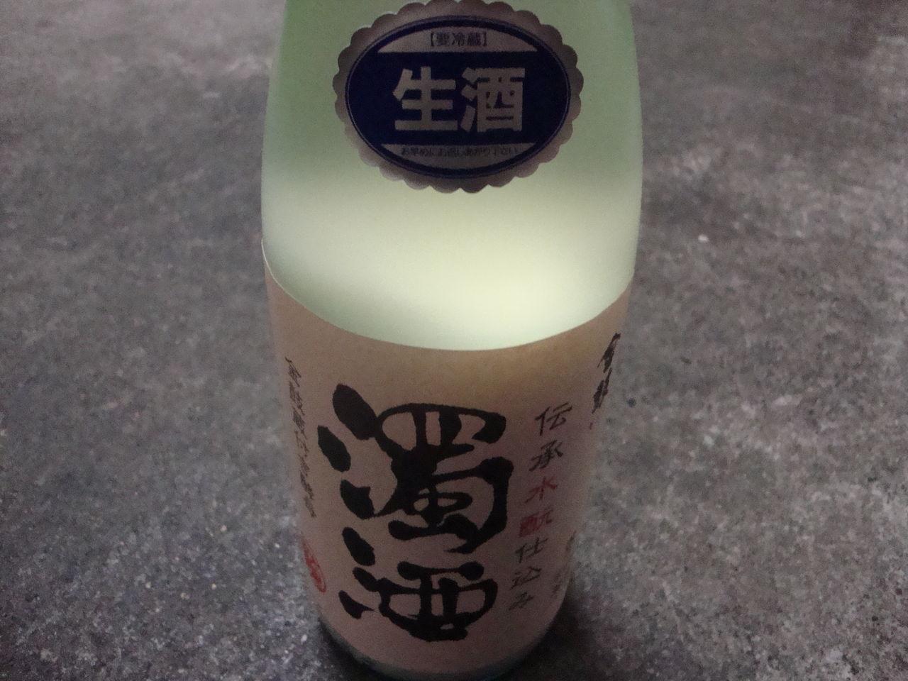 豊賀Dスペック 濁酒 : 地酒魂が...