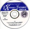 g7-dvd-2
