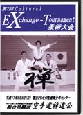 g7-dvd-1