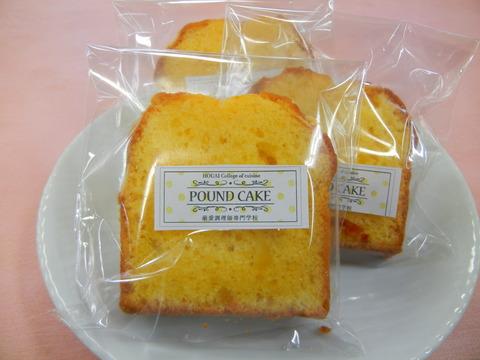 10 特産栗入りパウンドケーキ