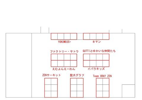 鍋CAD( 2018耐久座席表