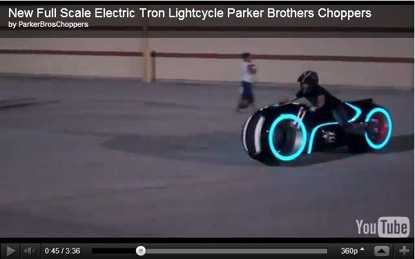 トロン 未来型バイク