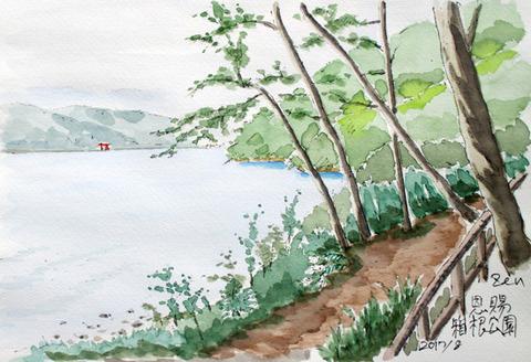 1807恩賜箱根公園