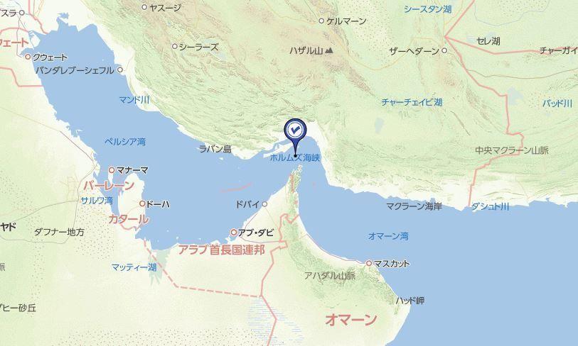 日本関係の積み荷を積んだ船に魚雷攻撃 経産省が情報収集中