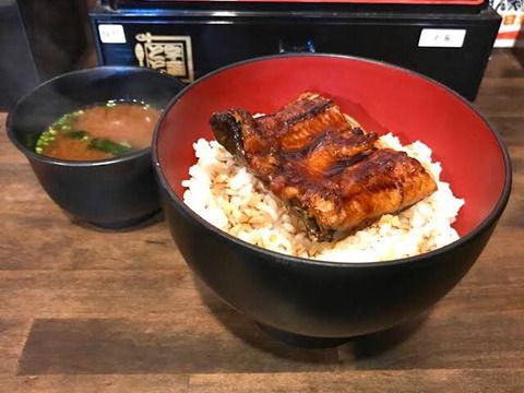 うな丼が500円で食べられるうなぎ界の吉野家こと「宇奈とと」のうな丼がこちら→