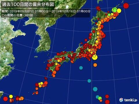 【地震】過去100日間に発生した地震分布図がこちら
