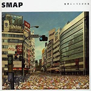 【朗報】SMAP再結成へ・・・