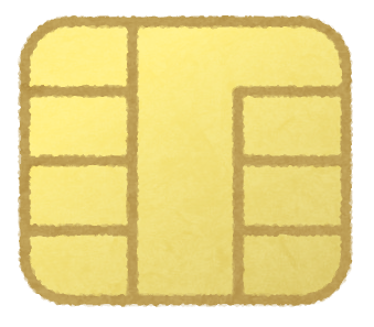 【朗報】お前らクレジットカード何枚持ってる?