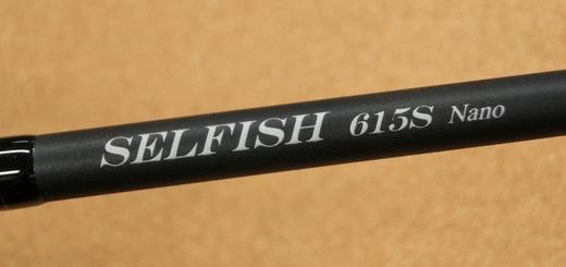 セルフィッシュ615S Nano�