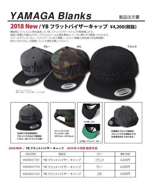 20180726_apparel_YAMAGA-001