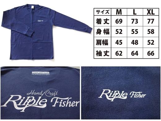 インディゴロングスリーブTシャツ (2)