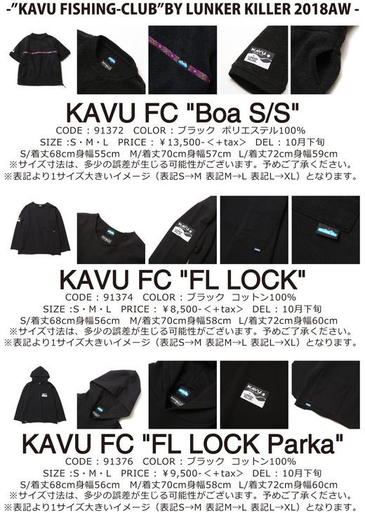 "LK_18'OCT_""KAVU FISHING-CLUB""BY LUNKER KILLER 2018AW 〜_02"