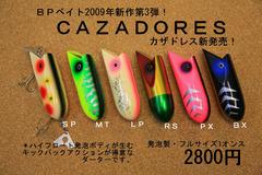 2009604cazadoressyou