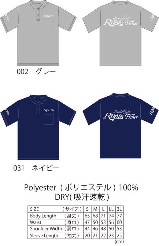 ポロシャツ 4色