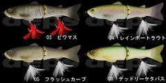 biwamasu02