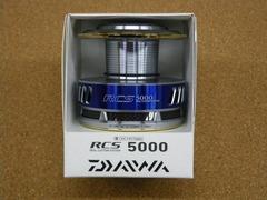 IMGP6106