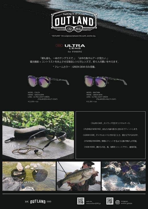OL_ULfishing画像等_page-0001