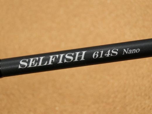 セルフィッシュ614S Nano�