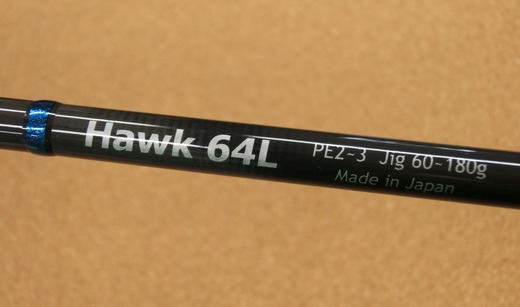 ホーク64L�