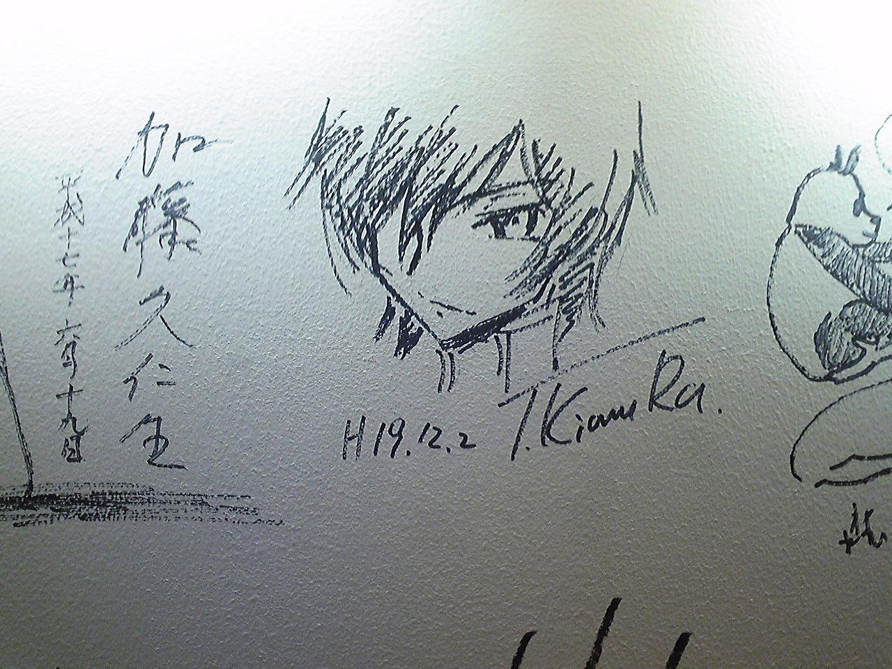 木村貴宏の画像 p1_30