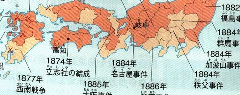 地図・西南戦争、秩父事件 ↓内閣制度の確立、伊藤博文が初代の内閣総理大臣となった(1885年)↓