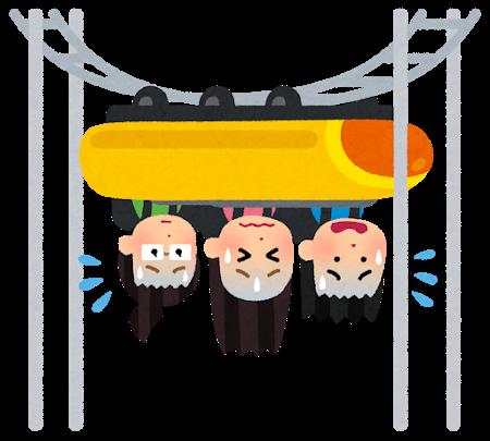 rollercoaster_jiko