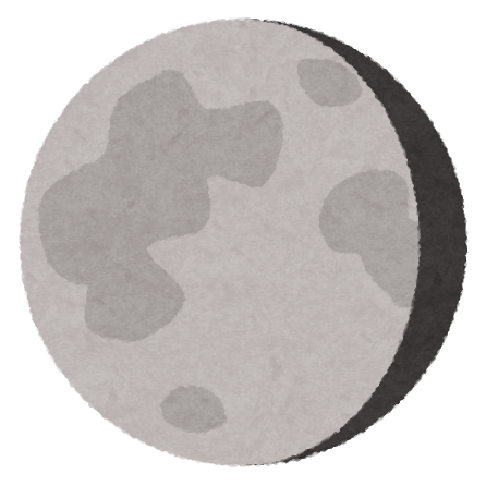 moon_michikake02
