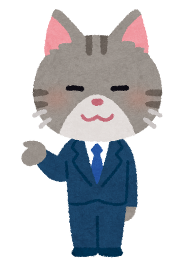 animal_character_suit_m_neko