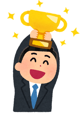 trophy_businessman