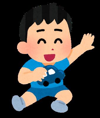 toy_omocha_asobu_boy